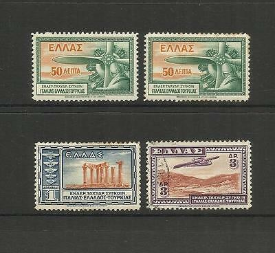 Greece ~ 1933 Air Mail ~ Aeroespresso Company Issue (Part Set)