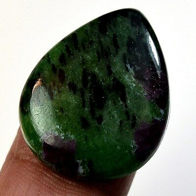 25Ct Natural Ruby in Zoisite (27mm X 20mm) Cabochon