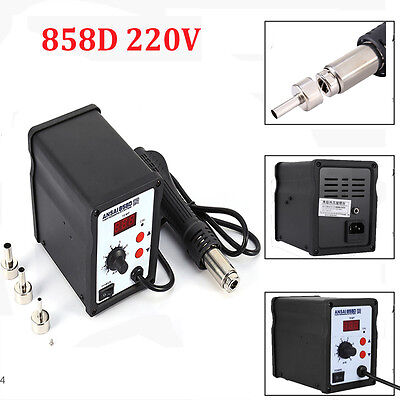 2in 1 858D SMD LED Soldering Rework Station Hot Air Gun Nozzles Tool 120L/min UK