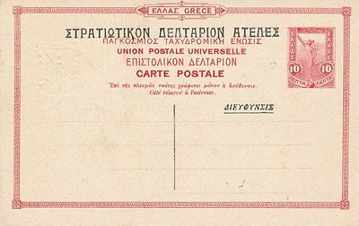 Hellas Greece Illustrated Postal Card #260