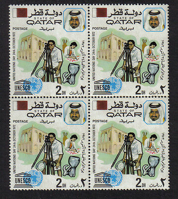 Qatar 1972 Sg.436 Un United Nations Day Mnh Mint Never Hinged Block Of 4 Unesco
