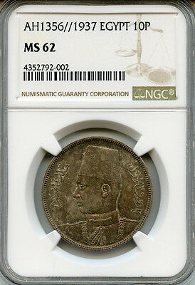 Egypt 1937 Issue King Farouk 10 Piastres Silver Nice Toned, Ngc-Ms-62-Unc.