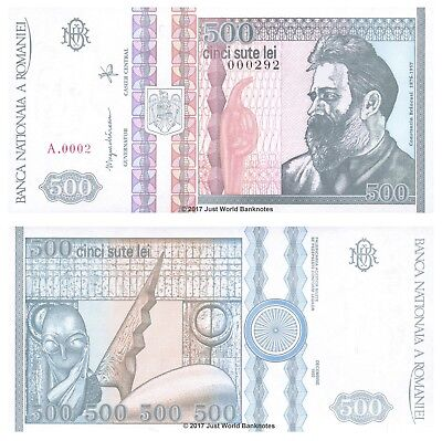 Romania 500 Lei 1992  P-101a  Very Low Serial Numbers 0002XX  UNC