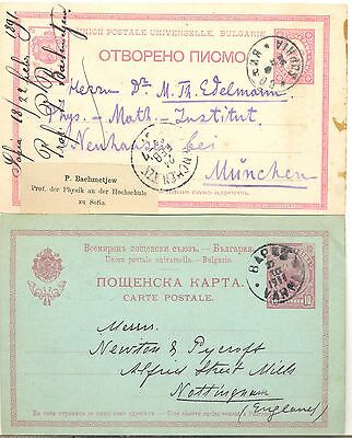 Bulgaria four used early postal stationery postcards