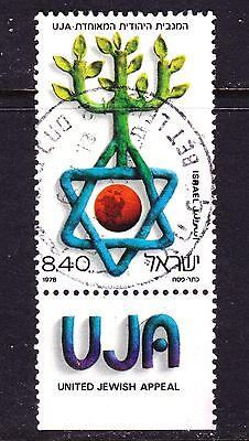 Israel Scott # 707  VF used with tab with a superb SON cds.