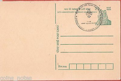 India 1997 Bharat Scouts & Guides West Bengal Card # 62