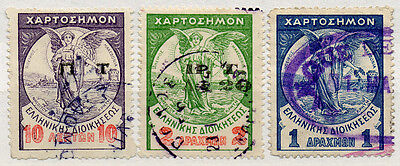 (I.B) Greece Revenue : Duty Stamp Collection (overprints)
