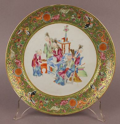 Rare Antique 19thC Chinese Porcelain Famille Rose Canton Plate