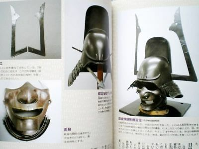 FREE SHIPPING!!  English & Japanese Samurai Kabuto Armor Helmet Daimyo Book