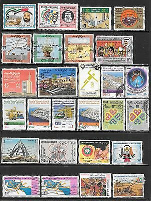 MIDDLE EAST Mint and Used Issues Selection #2 Many with Postal Use (Jun 0114)