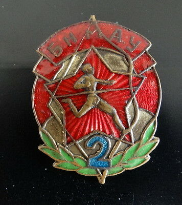 MONGOLIA. 1950's. SOVIET-MADE RUSSIAN FRIENDSHIP ORDER MEDAL BADGE ARMY SPORTS !