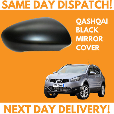 Nissan Qashqai 2007-2014 Textured Black Wing Mirror Cover Drivers Side Right O/S