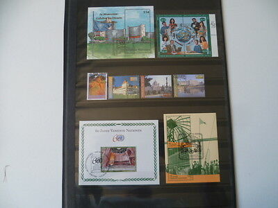 Lot Timbres Nation Unies Vienne  Oblitere