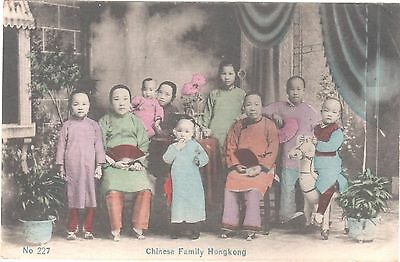Vintage Postcard Hong Kong Chinese Family Children Toy Horse Lithograph