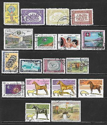 MIDDLE EAST Mint and Used Issues Selection #5 Many with Postal Use (Jun 0117)