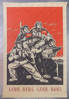 1970 CHINA Cultural revolution propaganda People's Liberation Army *Poster 51x63