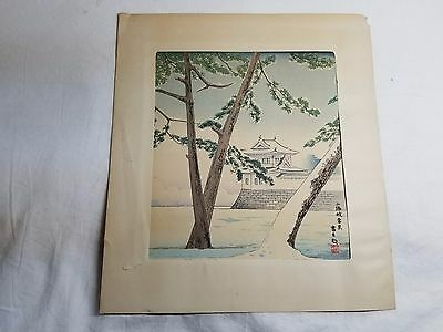 Antique Vintage Classic Japanese Color Woodblock Print (6 of 6)