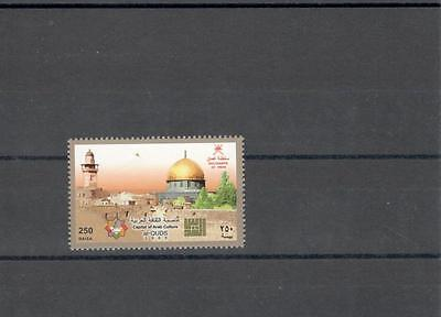 Oman 2009 MNH Stamp only Al Quds Capital Of Arab Culture Palestine Joint Issue