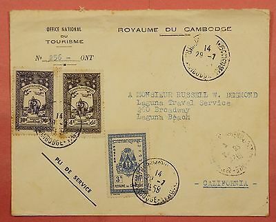 1950s CAMBODIA TRI FRANKED COVER TO USA