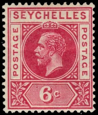 "SEYCHELLES 65 (SG73) - King George V ""Keyplate"" 1913 Carmine Red (pa82279)"