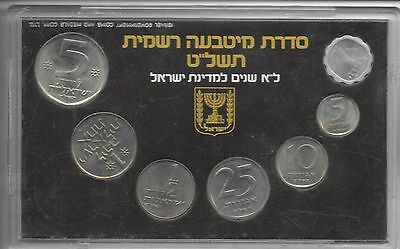 Israel 1979  official mintset of 7 coins (175)