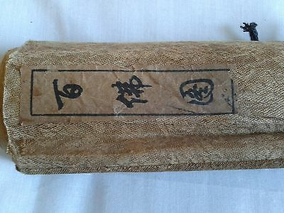 "Antique  Long  Chinese  Hand  Painted  Scroll  -  "" 100  Buddhas"