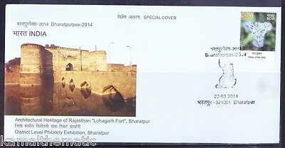 Lohagarh Fort, Architectural Heritage of Rajashthan, Special Cover, Cancell- A33
