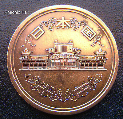 1978 Japanese Showa reign Phoenix hall ten yen Coin in Extremely Fine Grade  .