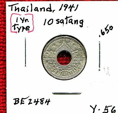Thailand 10 Satang Silver 1 Year Type 1941 Xf Y 56 Nr 7.25