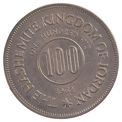 1962 The Hashemite Kingdom of Jordan 100 Fils *4738