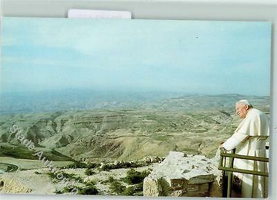 39147472 - Mount Nebo - Visit of His Holiness Pope John Paul II 2000