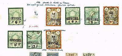 Persia Middle East F-Vf Mh And Used Officials Genuine And Forgery (Fay17,4