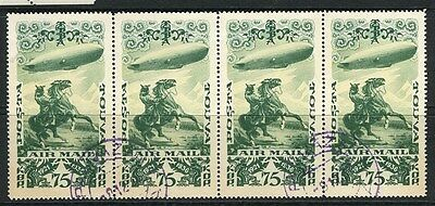 TUVA RUSSIA MONGOLIA;  1936 early AIR issue fine used 75k. BLOCK of 4