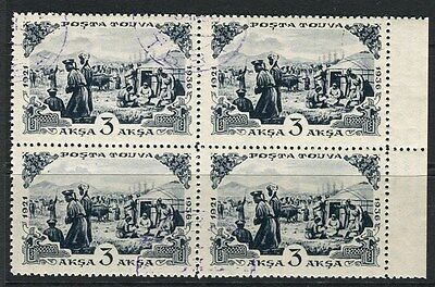 TUVA RUSSIA MONGOLIA;  1936 early Pictorial issue fine used 3k. BLOCK of 4