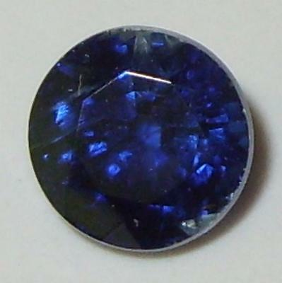2.89ct Beautiful Color Nepal Blue Kyanite Round Cut 8mm SPECIAL