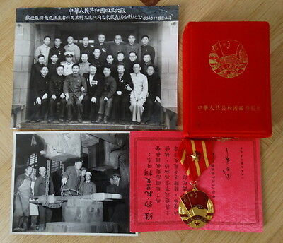 China. Chinese Soviet Russian Friendship Order Medal +Documents+ Photos+ Box !