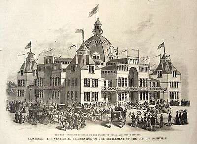 Orig 1880 NASHVILLE TN Tennessee CENTENNIAL EXPOSITION BUILDING Print-INDEPTH!