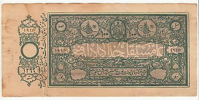 1299 Afghanistan 100 Rupee Kabli Old Uniface Paper Money With Counter Foil.aunc