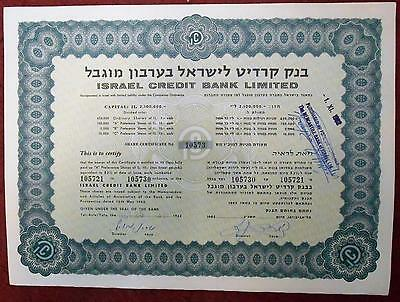 """30494 ISRAEL 1962 Israel Credit Bank  certificate for 10 x """"A"""" Preference shares"""