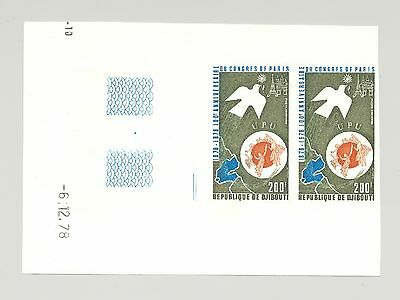Djibouti #C123 UPU, Globe, Maps, Dove 1v Imperf Pair with Date Inscription