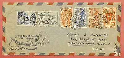 1956 Cameroun Douala Cancel Multi Franked Air Mail Cover To Usa