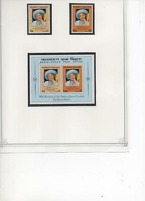 Bangladesh 1980 Queen Mother's 80th Birthday Souvenir Sheet & set of Stamps MNH