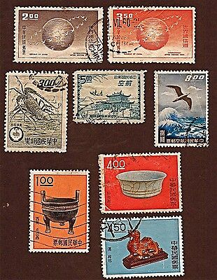 TAIWAN, 8 1959-61 Art Treasures, Air Mail, Pigeons +Stamps, Used SeeDescr FUS447