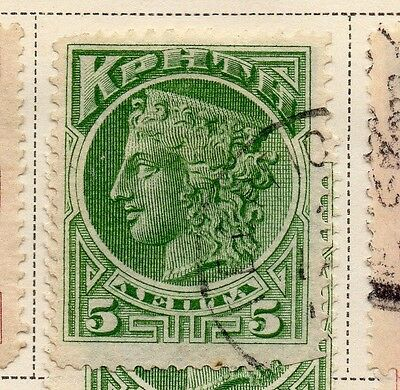 Crete 1900 Early Issue Fine Used 5L. 168159