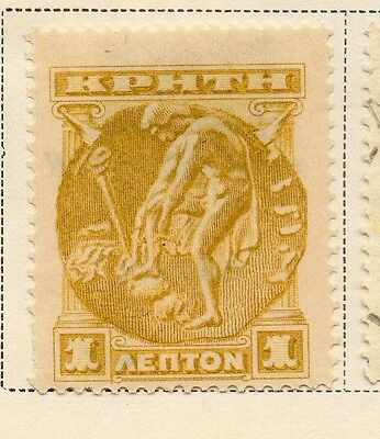 Crete 1901 Early Issue Fine Mint Hinged 1L. 168162