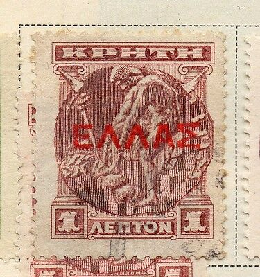 Crete 1908 Early Issue Fine Used 1L. Optd 168175