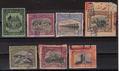 Bahawalpur 7 Unissued Used Stamps With Pin Or Punch Hole Pakistan India.