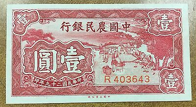 {BJSTAMPS} China 1940 1 yuan nice Small note  P463 crisp unc
