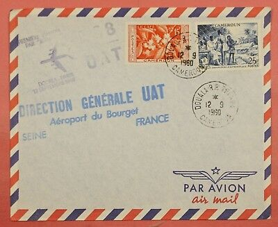 1960 Cameroun First Flight Cover To France