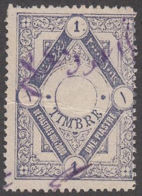 Turkey Proportional Fees Revenue McDonald #373b used 1Pi No Tughra 1923 cv $10